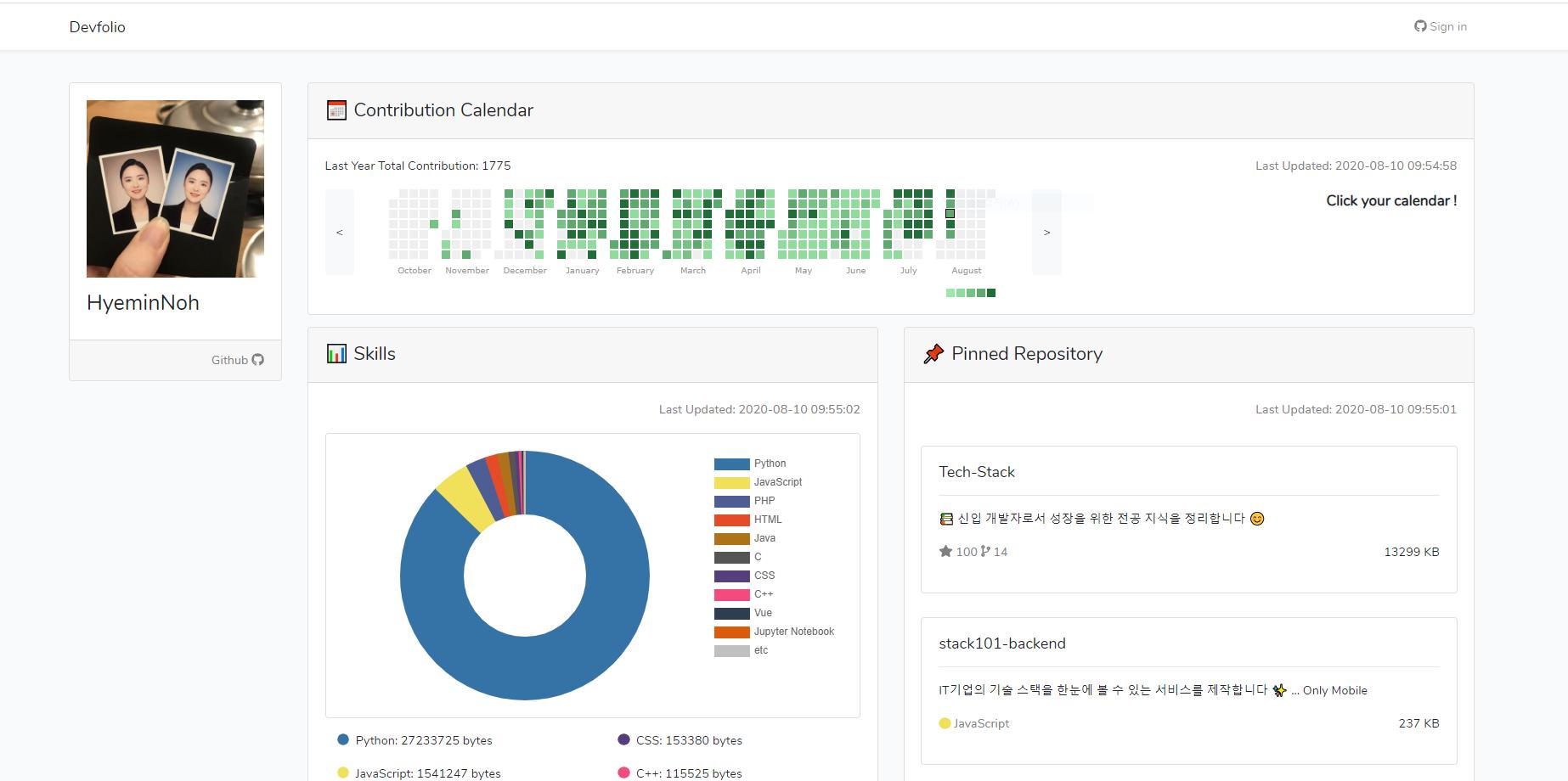 Devfolio Screenshot